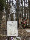 Памятник партизанам в Уваровке