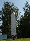 Памятник героям, защитившим нас ценою своей жизни