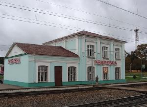 Уваровка, здание вокзала