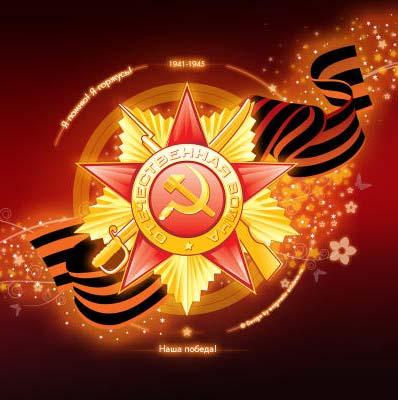 24 января - Праздник посвященный дню освобождения поселка Уваровка от Немецко-фашистских захватчиков